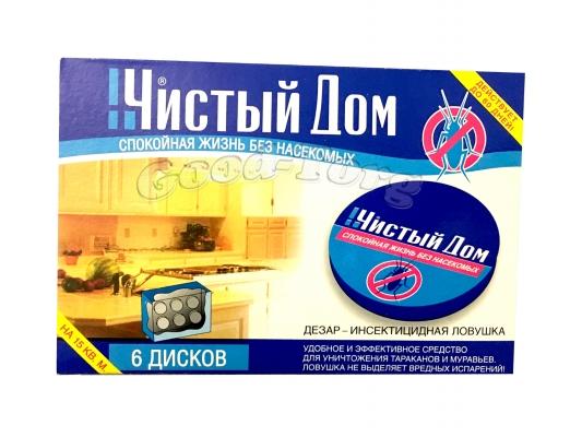 Ловушки от тараканов Чистый Дом 6 дисков