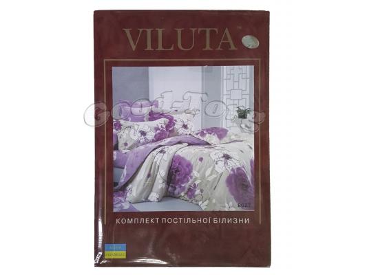 Постельное белье VILUTA N2, полуторный (Пододеяльник 1 шт. 215х145 см. Простыня 1 шт. 220х150 см. Наволочка 2 шт. 70х70 см.)