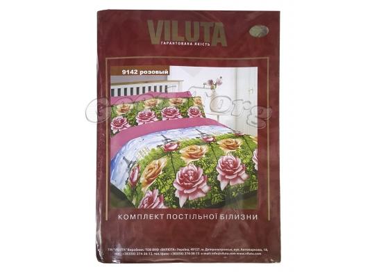 Постельное белье VILUTA N10, полуторный (Пододеяльник 1 шт. 215х145 см. Простыня 1 шт. 220х150 см. Наволочка 2 шт. 70х70 см.)