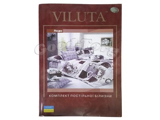 Постельное белье VILUTA N9, полуторный (Пододеяльник 1 шт. 215х145 см. Простыня 1 шт. 220х150 см. Наволочка 2 шт. 70х70 см.)