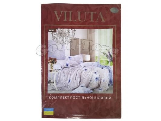 Постельное белье VILUTA N18, полуторный (Пододеяльник 1 шт. 215х145 см. Простыня 1 шт. 220х150 см. Наволочка 2 шт. 70х70 см.)
