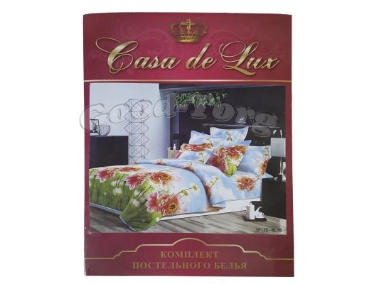 Постельное белье Casa de Lux Rainforce  N1 полуторный (Пододеяльник 1 шт. 220х145 см. Простыня 1 шт. 220х150 см. Наволочка 2 шт. 70х70 см.)