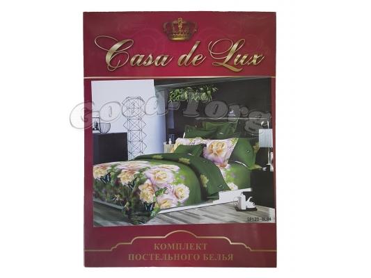 Постельное белье Casa de Lux Rainforce  N3 полуторный (Пододеяльник 1 шт. 220х145 см. Простыня 1 шт. 220х150 см. Наволочка 2 шт. 70х70 см.)