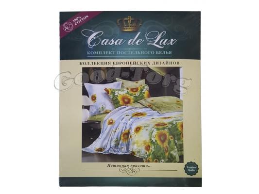 Постельное белье Casa de Lux (зеленая упаковка)  N1, полуторный (Пододеяльник 1 шт. 220х145 см. Простыня 1 шт. 220х145 см. Наволочка 2 шт. 70х70 см.)