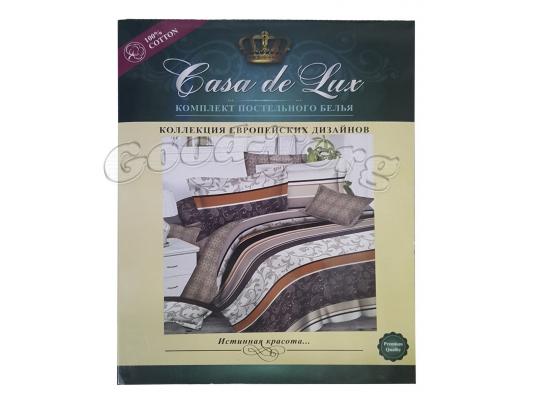 Постельное белье Casa de Lux (зеленая упаковка)  N10, полуторный (Пододеяльник 1 шт. 220х145 см. Простыня 1 шт. 220х145 см. Наволочка 2 шт. 70х70 см.)