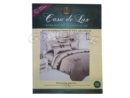 Постельное белье Casa de Lux (зеленая упаковка) N4, евро (Пододеяльник 1 шт. 220х200 см. Простыня 1 шт. 220х200 см. Наволочка 2 шт. 70х70 см.)