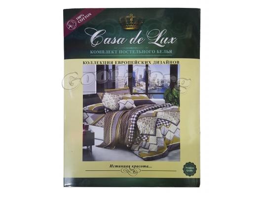 Постельное белье Casa de Lux (зеленая упаковка) N13, полуторный (Пододеяльник 1 шт. 220х145 см. Простыня 1 шт. 220х145 см. Наволочка 2 шт. 70х70 см.)