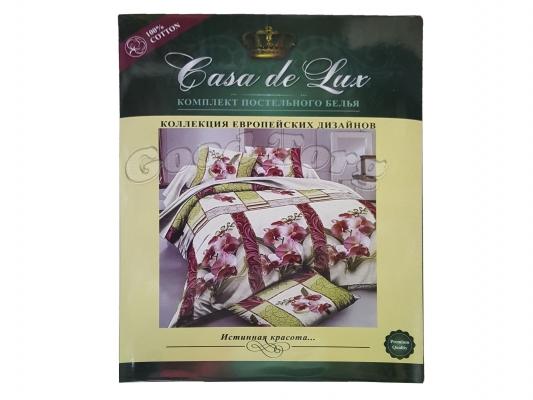 Постельное белье Casa de Lux (зеленая упаковка) N20, евро (Пододеяльник 1 шт. 220х200 см. Простыня 1 шт. 220х200 см. Наволочка 2 шт. 70х70 см.)
