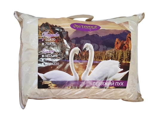 Подушка Лебяжий Пух размер 50х70 см.