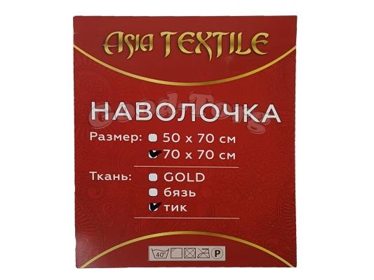 Наволочка сатин 2 шт. размер 70х50 см.  арт. 39A