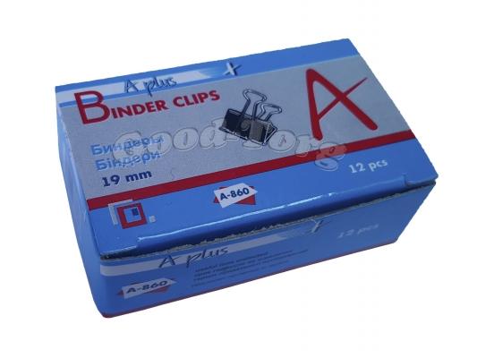 Биндер 19 мм,упаковка 12 штук