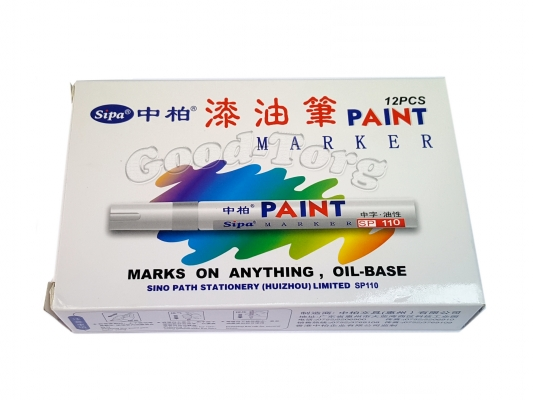 Маркер краска Paint SP-110 золото