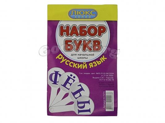 Набор букв (веер) ZiBi Украинский алфавит