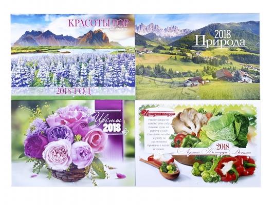 Календарь перекидной горизонтальный(лак) 330Х235 мм.Природа,цветы,лунный календарь.