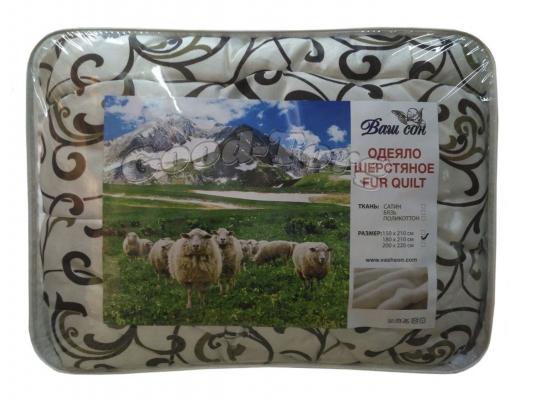 Одеяло шерстяное размер 1.5 × 2.1 м (цвета в ассортименте)