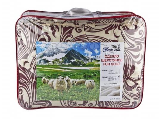Одеяло меховое размер 1.8 × 2.1 м (цвета в ассортименте)