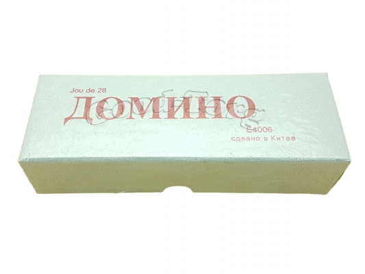 Домино в картонной коробке