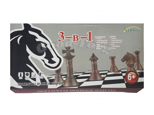 Набор игровой шашки, шахматы, нарды  30х30 см.