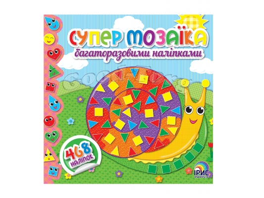 *Супер мозаика 468 накл. ассорти