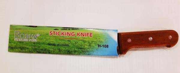 Нож Bosh H-108 (Q53) - 31 см.