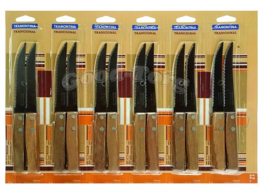 Нож на планшете, 210 мм., лазер-пилка, фабричный, деревянная ручка, 12 шт. (продажа листом)