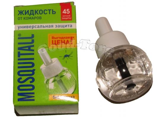 жидкость от комаров, Mosquitall, 45 ночей.