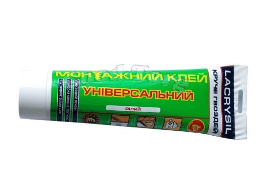 Монтажный клей LACRYSIL - универсальный Белый 200 гр. Жидкие гвозди