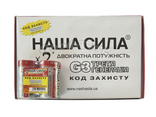 Батарейка Наша Сила, D R20, оригинал, 24 шт.