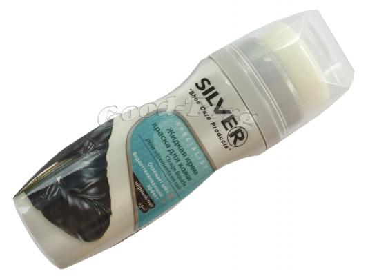 Жидкая крем - краска для кожаных курток и аксессуаров
