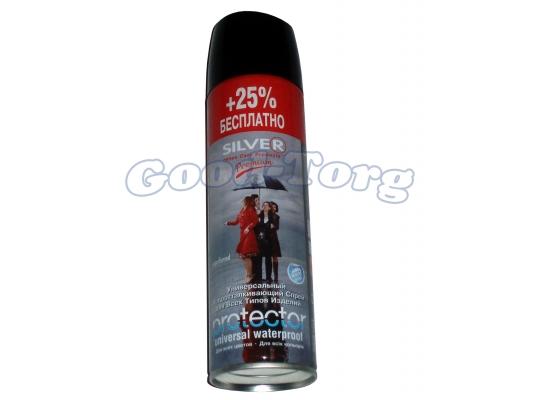 Silver - универсальный водоотталкивающий спрей для всех типов изделий 300 мл. (для всех цветов) 25% бесплатно