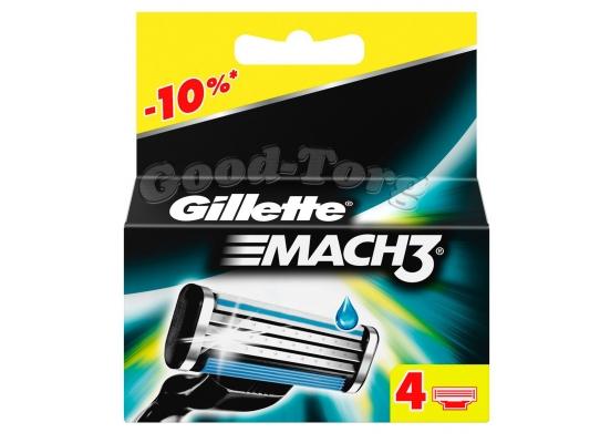 Картриджи Gillette MACH 3, оригинал, 1уп.=4шт. (Китай, заводской)