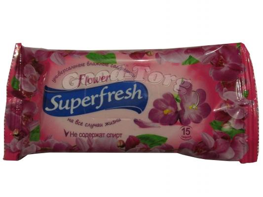Влажные салфетки Superfresh 15 шт.