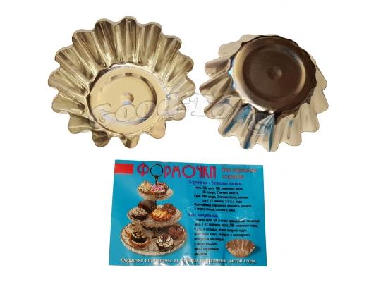 Форма для кекса размер 3-й широкий 1 уп=10 шт.Сталь пищевой d 9 см h 3см