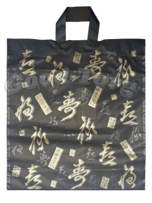 Пакет BjornBorg-Китай, черный, 440*510 мм. 25 шт.