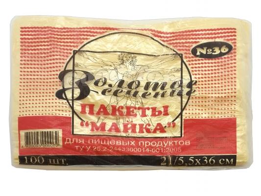 Пакет майка, Золотое сечение, №36, 320*360 мм., 100 шт.