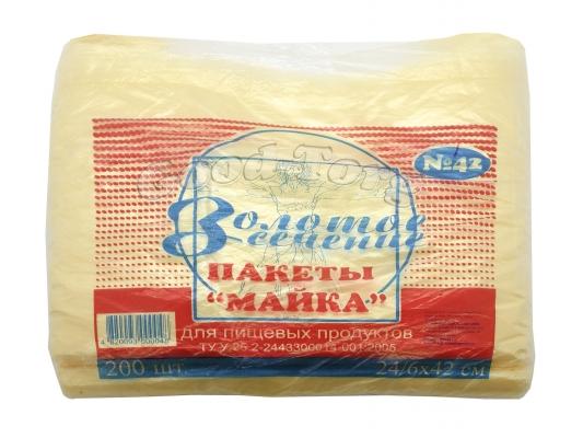 Пакет Майка, Золотое сечение, №42, желтый, для пищевых продуктов, 240*420 мм., 200 шт.