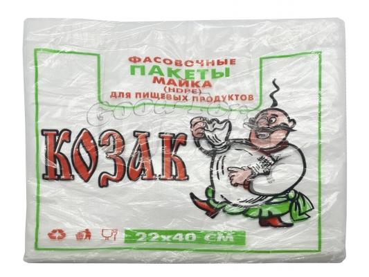Пакет майка, Козак, для пищевых продуктов, 220*400 мм. 100 шт.