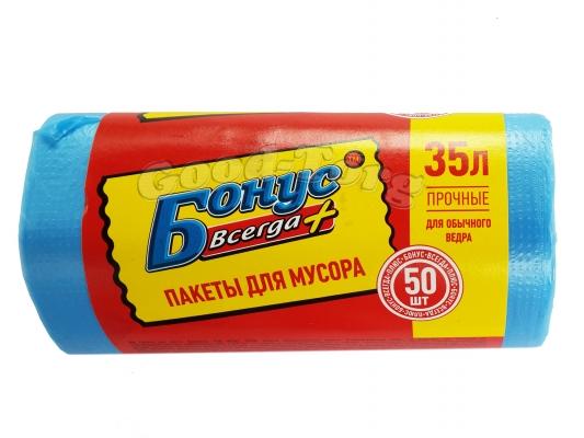 Мусорный пакет 35/50