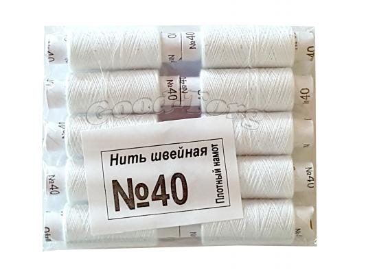 Нить №40 х/б, Никополь (10 белых)