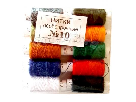 Нить №10 х/б, Никополь (10 радуга)