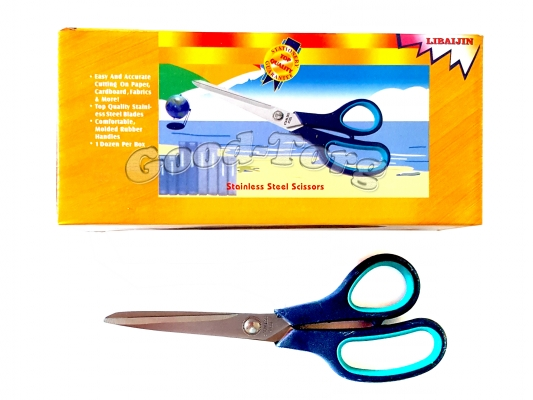 Ножницы TIMA (фабричные качественные), № C2009. N3
