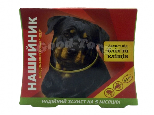 Ошейник для собак 65 см - HELP Круг