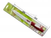Нож металлокерамика на блистере  BAO LONG-  большой длинный 32,5 см.