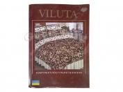 Постельное белье VILUTA N8, полуторный (Пододеяльник 1 шт. 215х145 см. Простыня 1 шт. 220х150 см. Наволочка 2 шт. 70х70 см.)