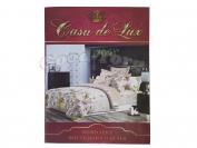 Постельное белье Casa de Lux Rainforce  N8 полуторный (Пододеяльник 1 шт. 220х145 см. Простыня 1 шт. 220х150 см. Наволочка 2 шт. 70х70 см.)