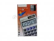 Калькулятор Casio 3000,8 разрядов, резиновые кнопки, двойное питание