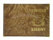 Обложка на паспорт кожзам, цвета в ассортименте