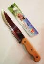 Нож TM-039 (E 9) - 30 см.