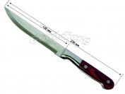 Нож Сармат №5, 230 мм.
