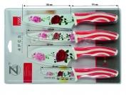 Набор металлокерамических ножей 4 шт. (245 мм., 230 мм., 235 мм., 200 мм.)
